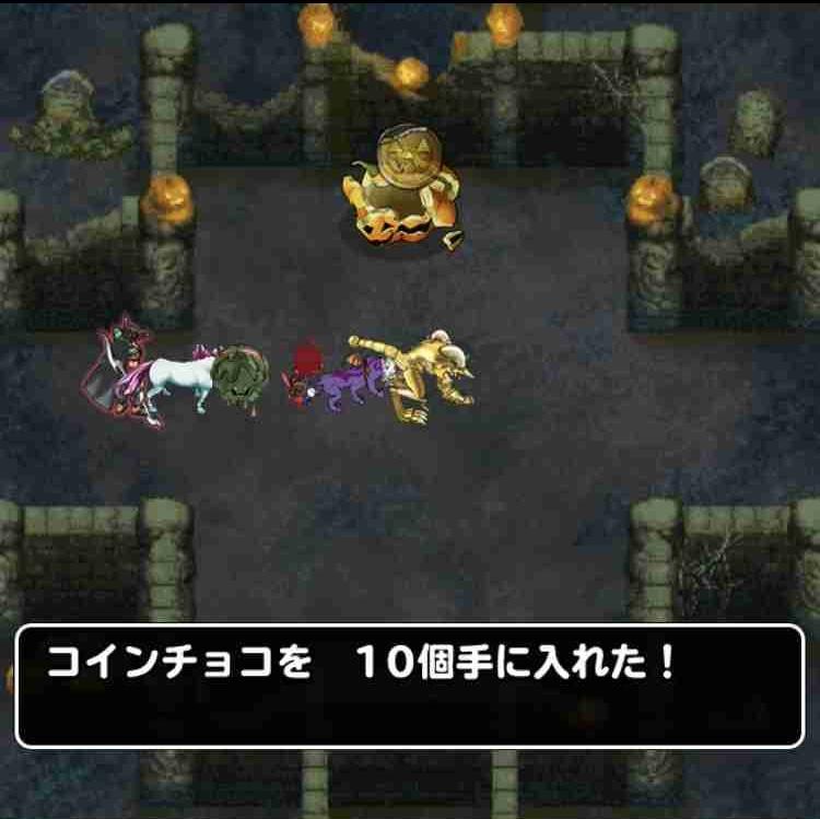 f:id:shohei_info:20181019164902j:plain