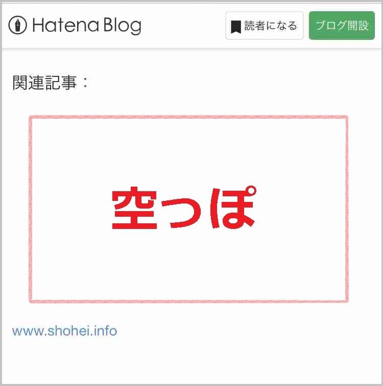 f:id:shohei_info:20181022085951j:plain