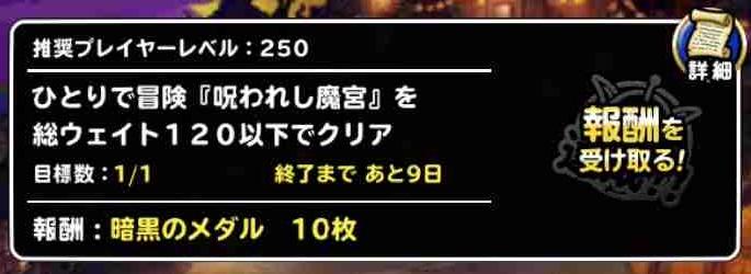 f:id:shohei_info:20181022161703j:plain