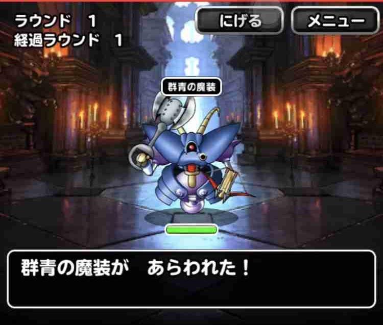 f:id:shohei_info:20181022164520p:plain