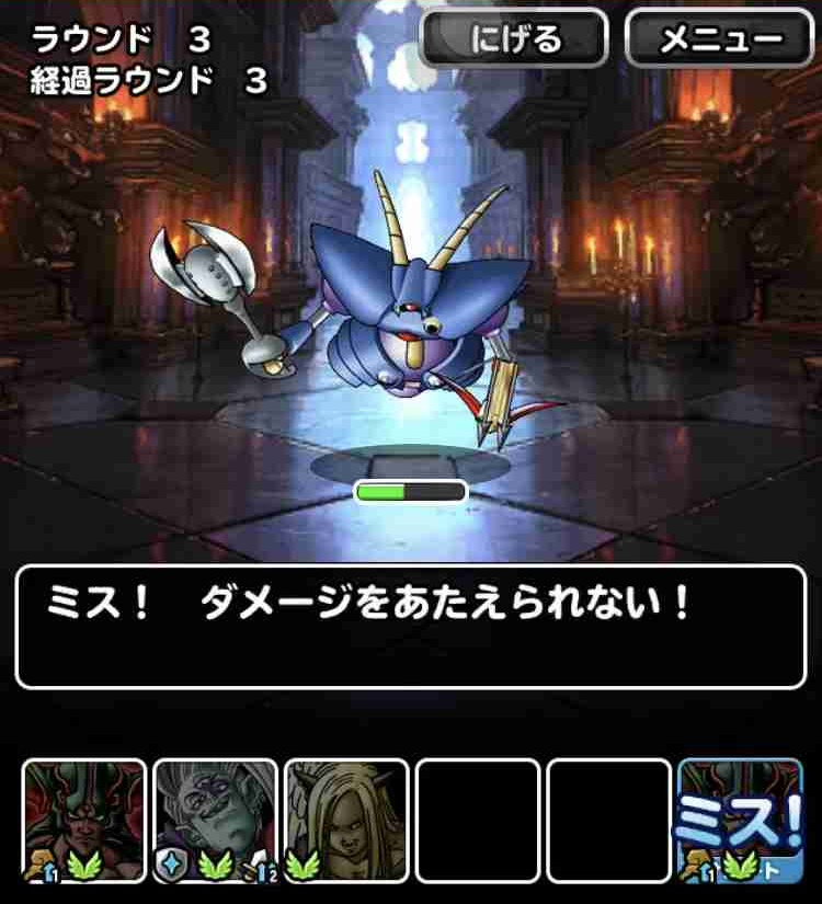 f:id:shohei_info:20181022164939j:plain