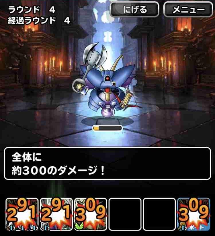 f:id:shohei_info:20181022165352j:plain