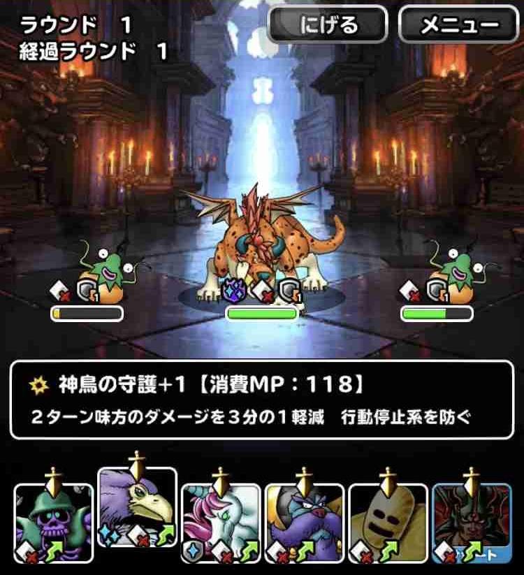f:id:shohei_info:20181022184621j:plain