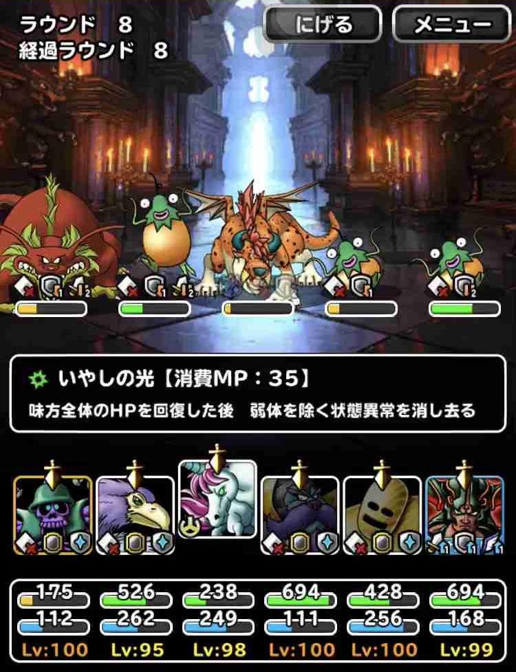 f:id:shohei_info:20181022184858j:plain