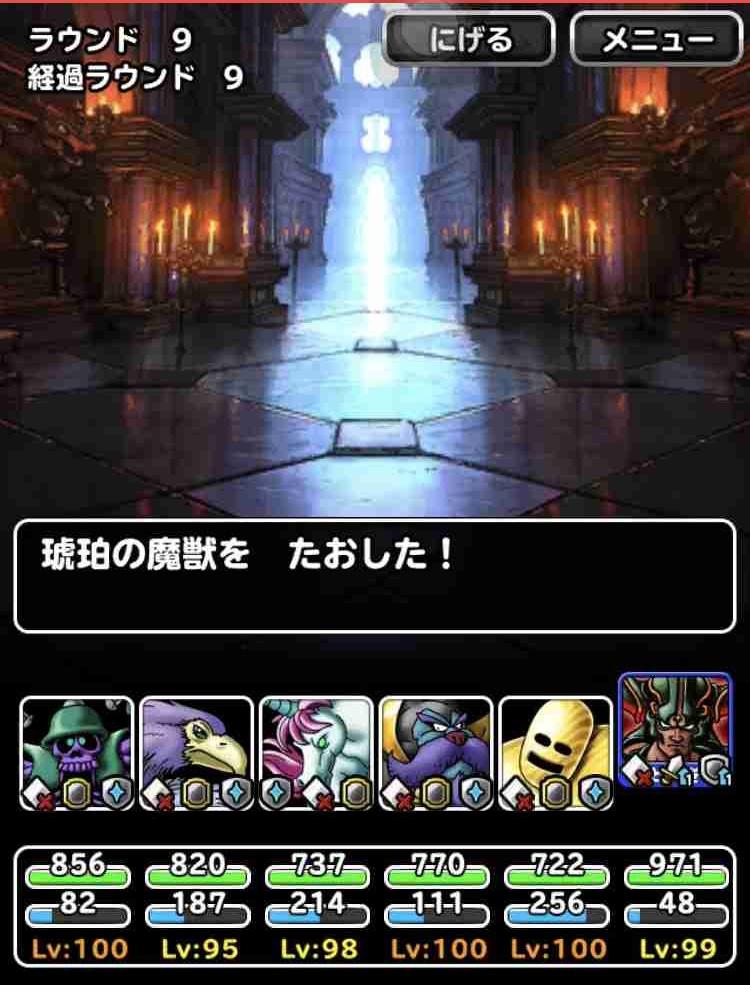 f:id:shohei_info:20181022185114j:plain