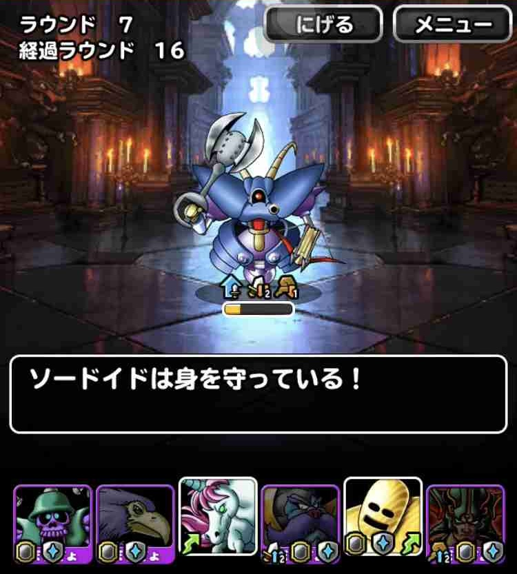 f:id:shohei_info:20181022190225j:plain