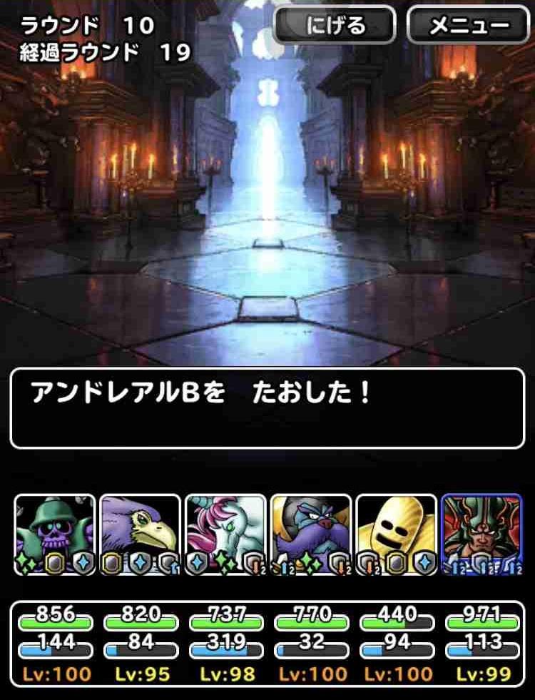 f:id:shohei_info:20181022190826j:plain