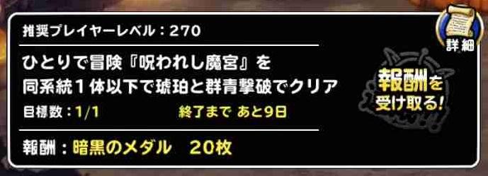 f:id:shohei_info:20181022191010j:plain