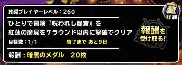 f:id:shohei_info:20181022204142j:plain