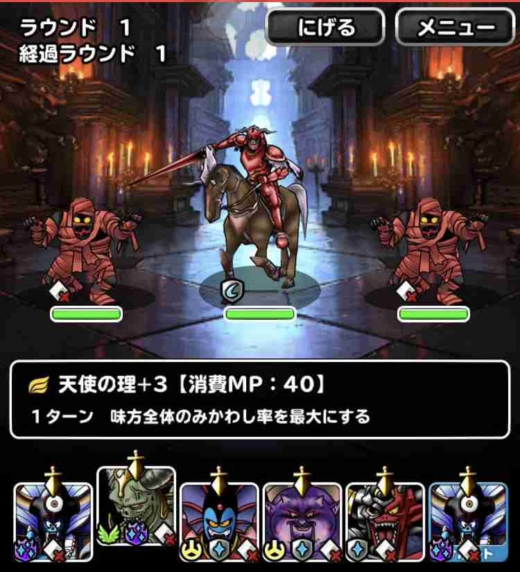 f:id:shohei_info:20181022210621j:plain