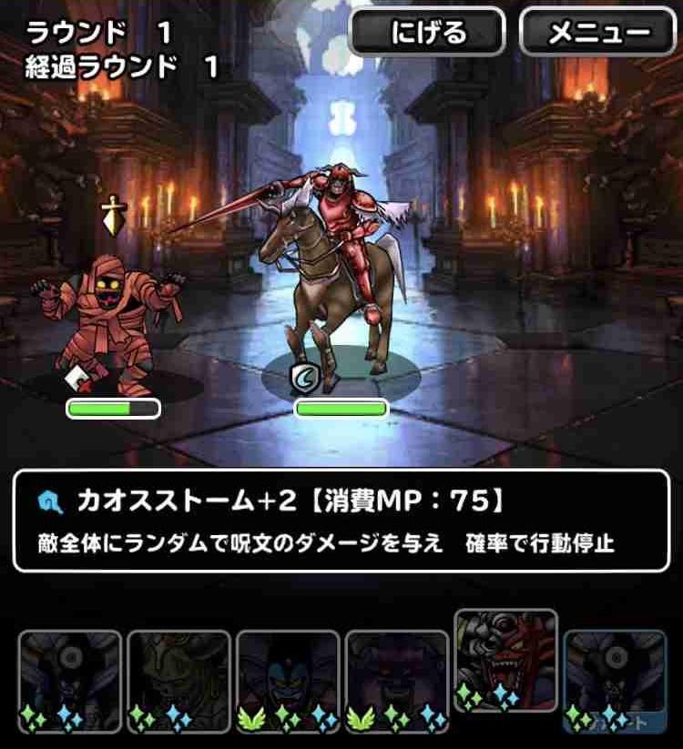 f:id:shohei_info:20181022211240j:plain