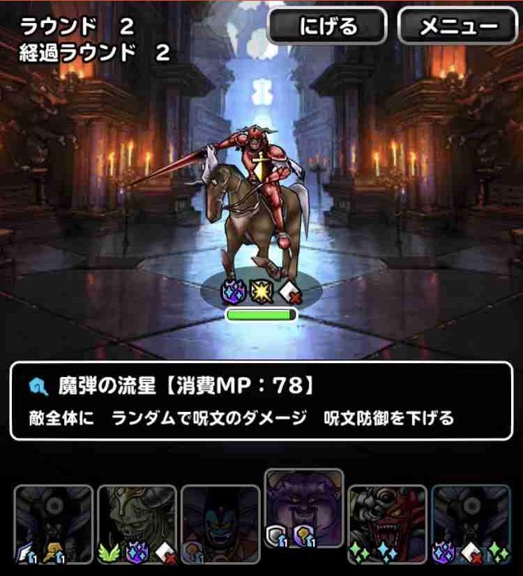 f:id:shohei_info:20181022211740j:plain