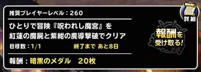 f:id:shohei_info:20181023154410j:plain