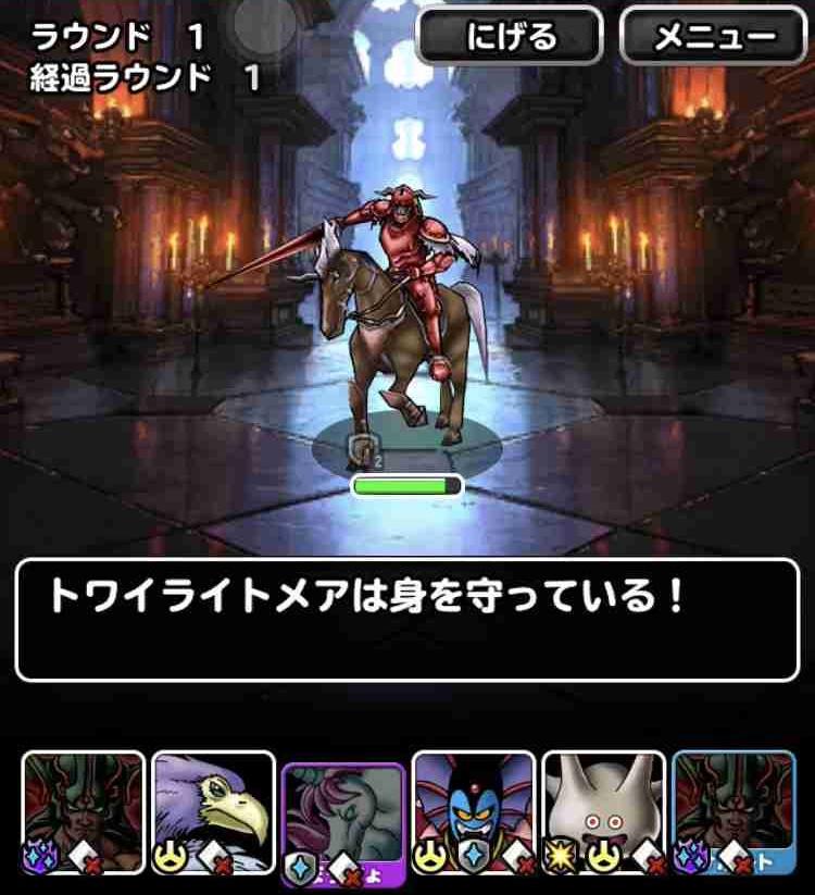 f:id:shohei_info:20181023155809j:plain