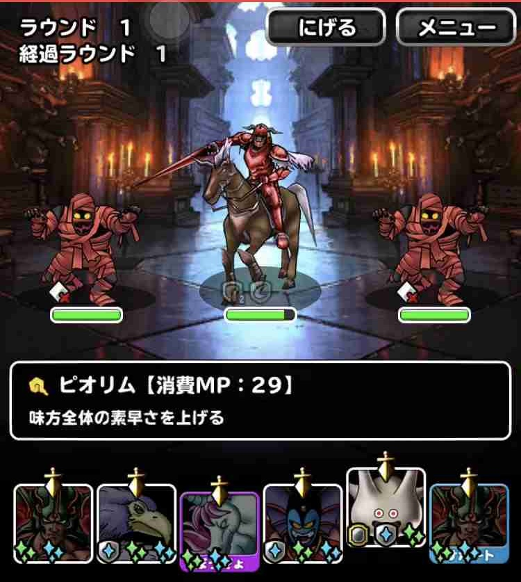f:id:shohei_info:20181024083718j:plain