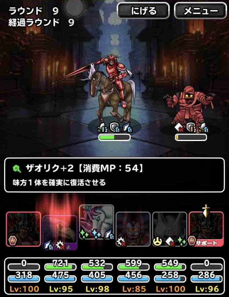 f:id:shohei_info:20181024084154j:plain