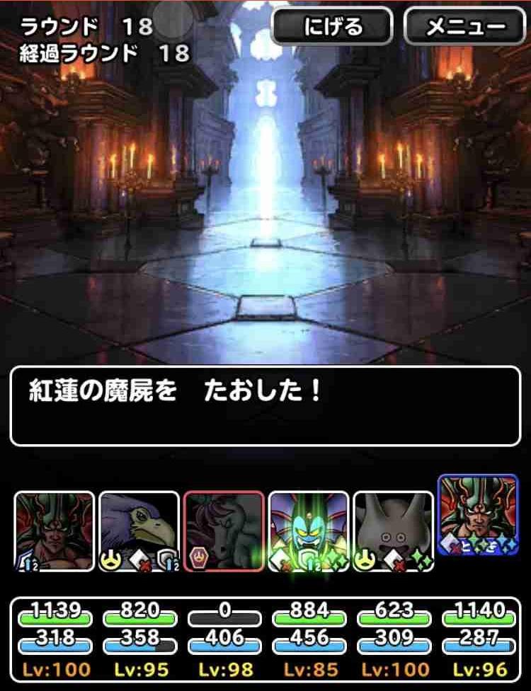 f:id:shohei_info:20181024084317j:plain