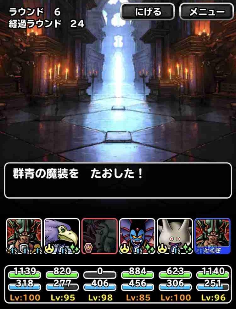 f:id:shohei_info:20181024084536j:plain