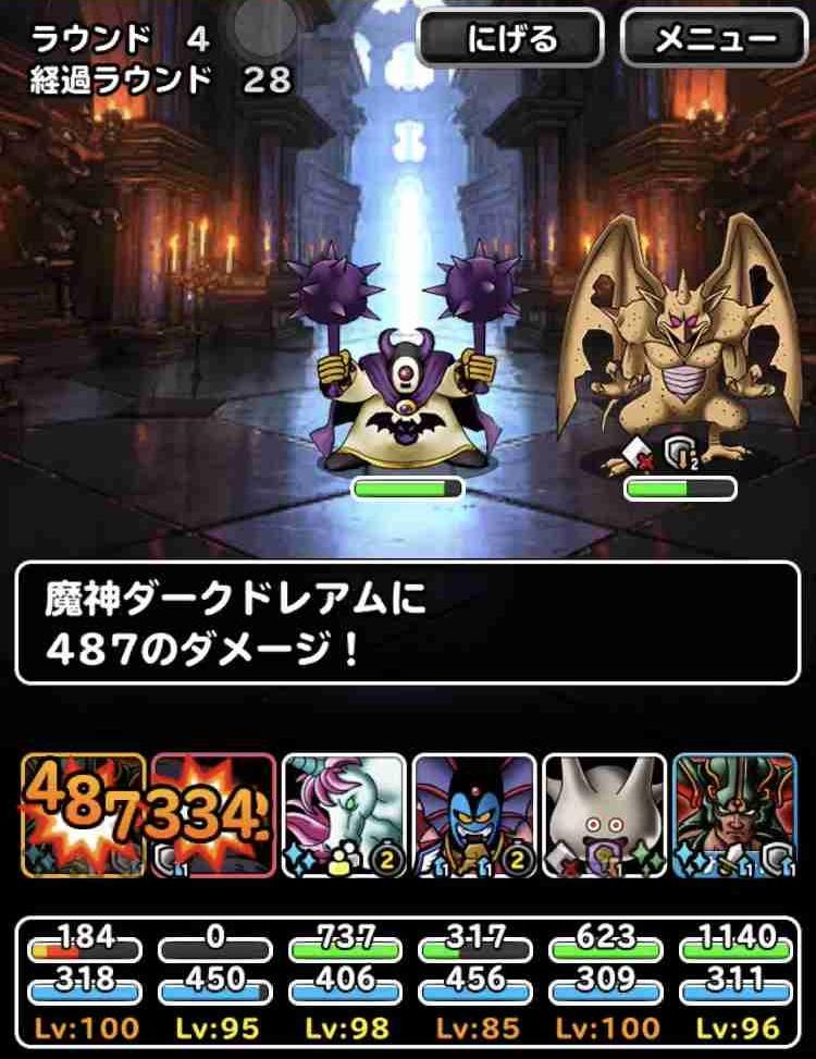 f:id:shohei_info:20181024084916j:plain