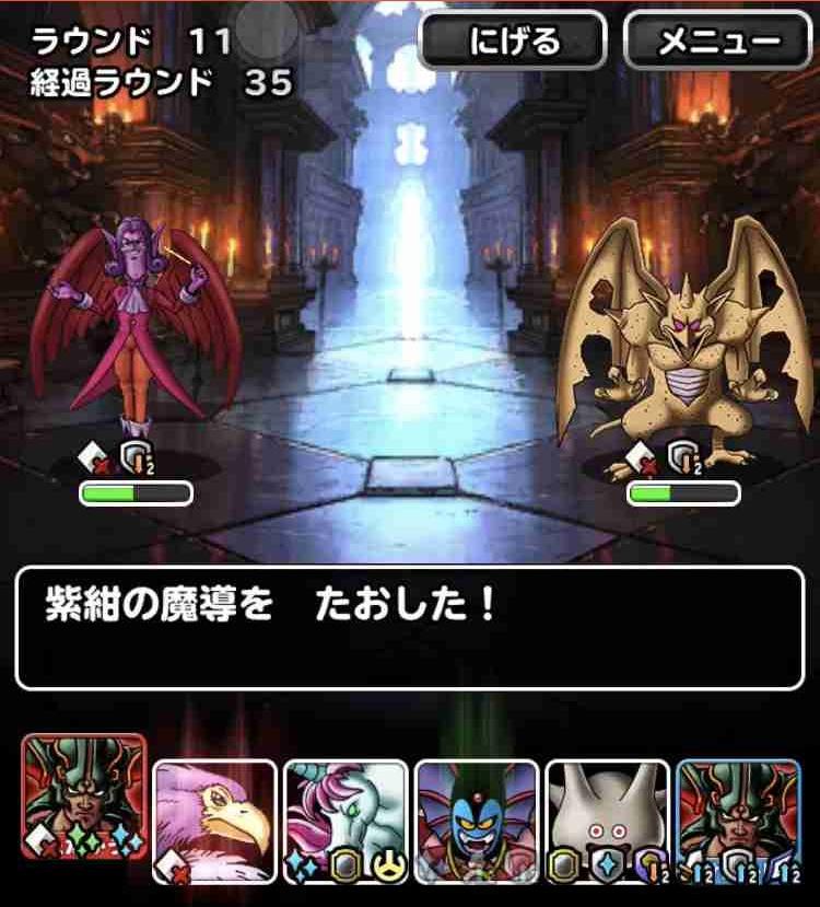 f:id:shohei_info:20181024085315j:plain