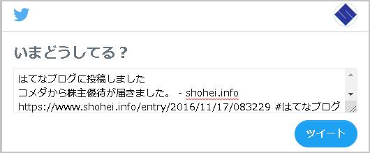 f:id:shohei_info:20181025093409p:plain
