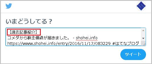 f:id:shohei_info:20181025093529p:plain