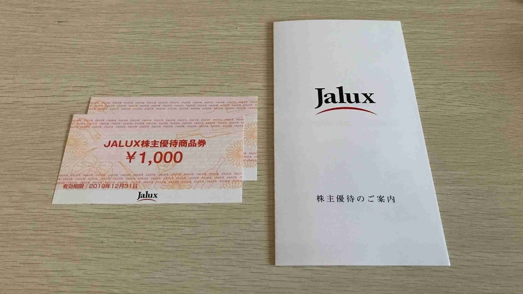 f:id:shohei_info:20181025145246j:plain