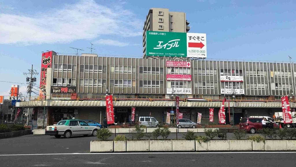 f:id:shohei_info:20181026085618j:plain