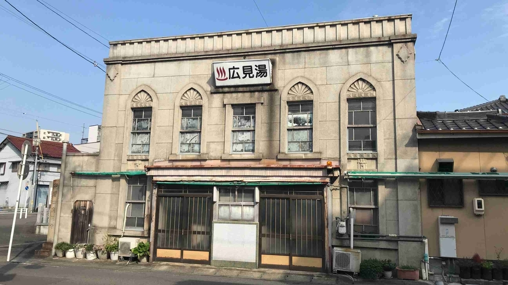 f:id:shohei_info:20181026090212j:plain