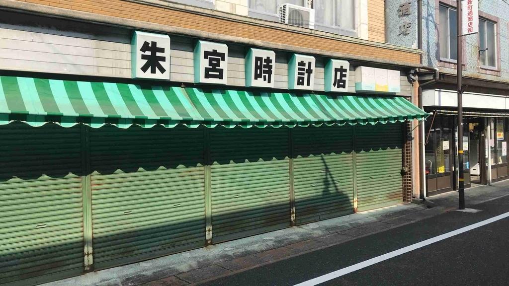 f:id:shohei_info:20181026091142j:plain