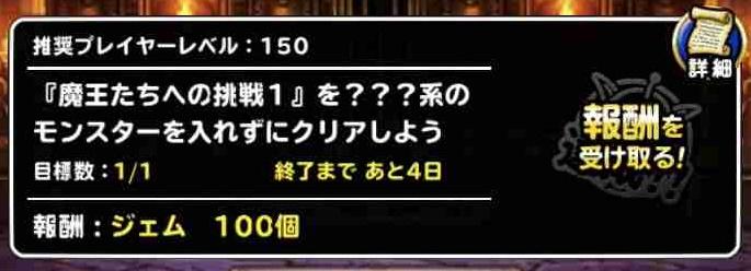 f:id:shohei_info:20181027055138j:plain