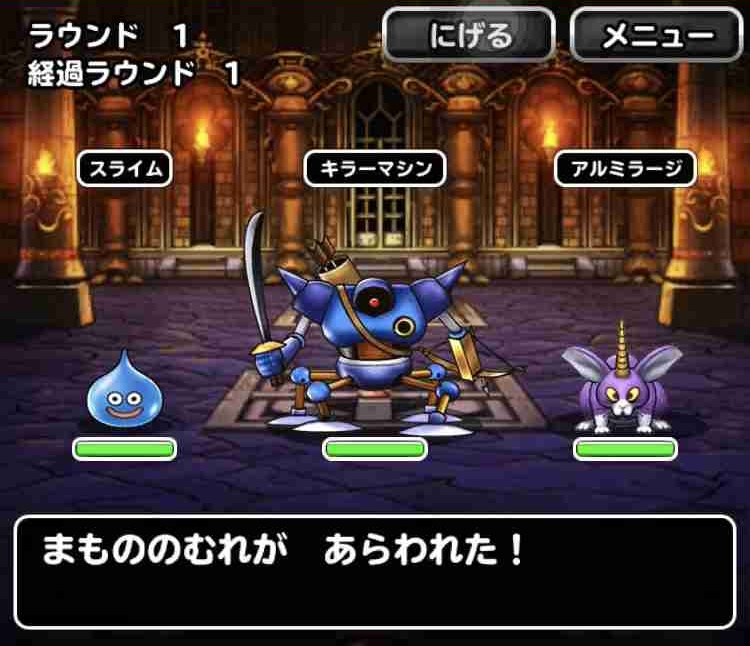 f:id:shohei_info:20181027060348j:plain
