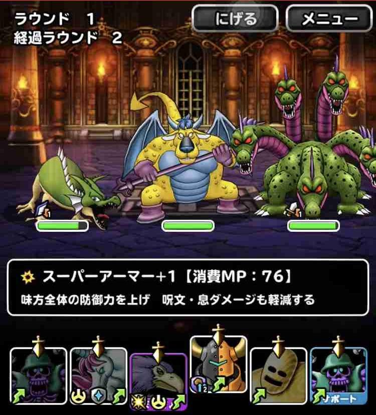 f:id:shohei_info:20181027060846j:plain