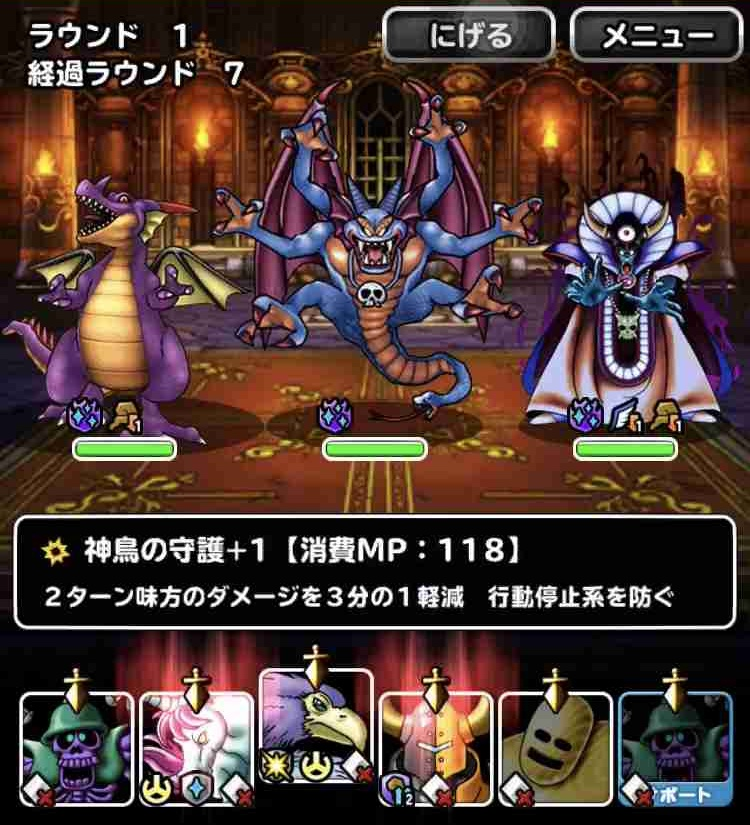 f:id:shohei_info:20181027061731j:plain