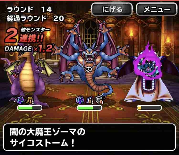 f:id:shohei_info:20181027063656j:plain