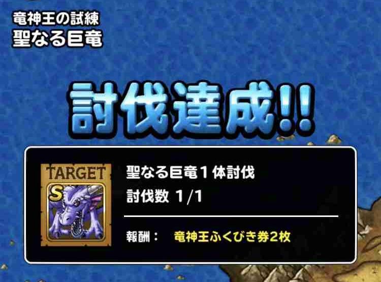 f:id:shohei_info:20181030085424j:plain