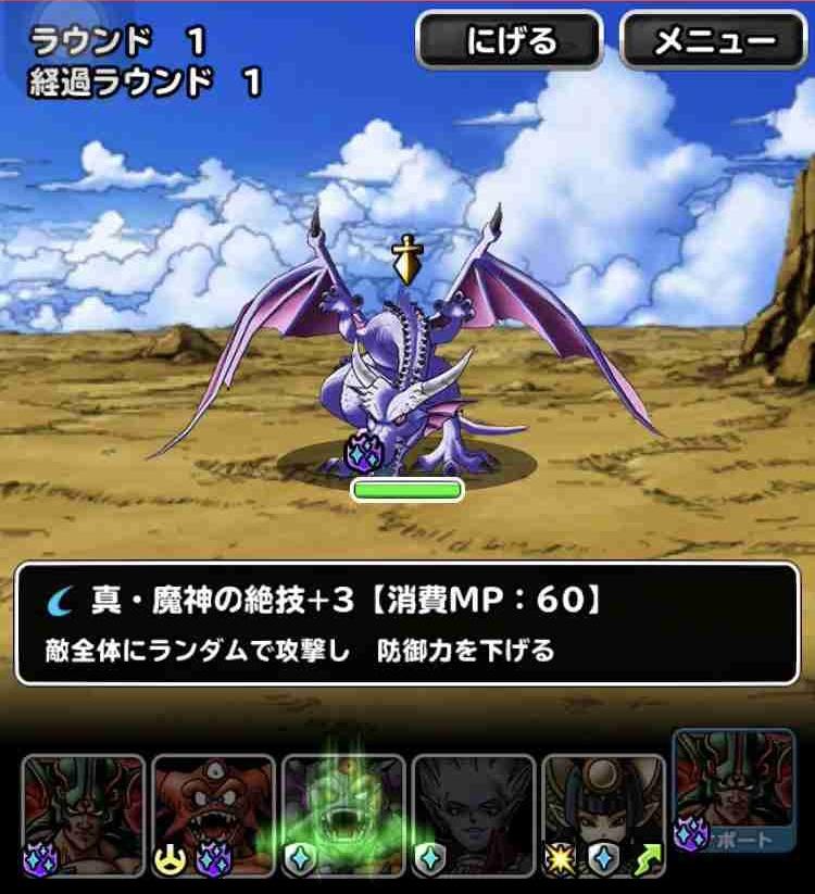 f:id:shohei_info:20181030085704j:plain