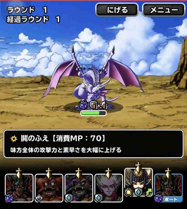 f:id:shohei_info:20181030090119j:plain