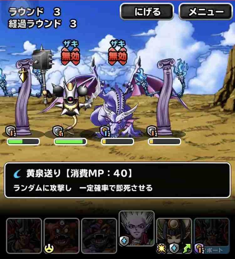 f:id:shohei_info:20181030091505j:plain