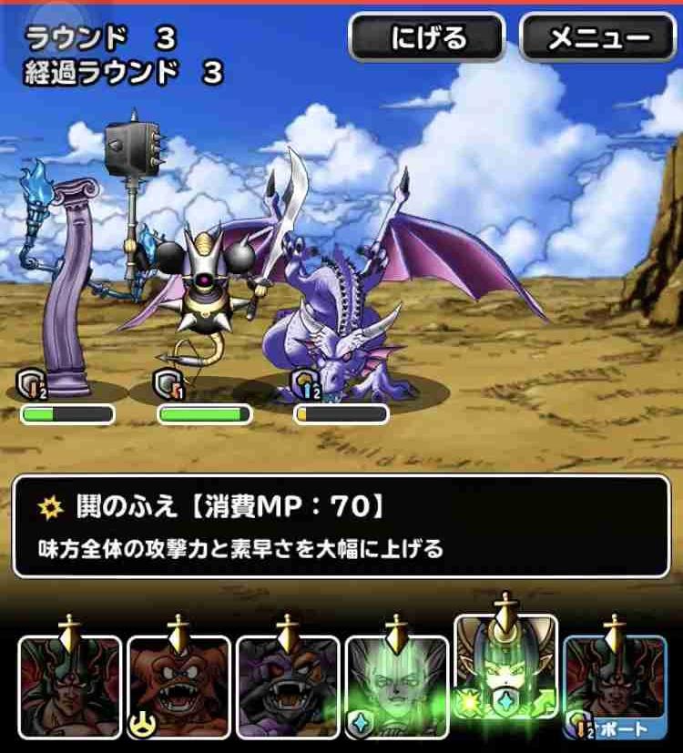 f:id:shohei_info:20181030091829j:plain