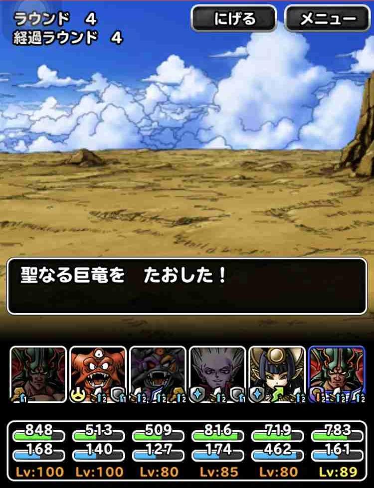 f:id:shohei_info:20181030092012j:plain