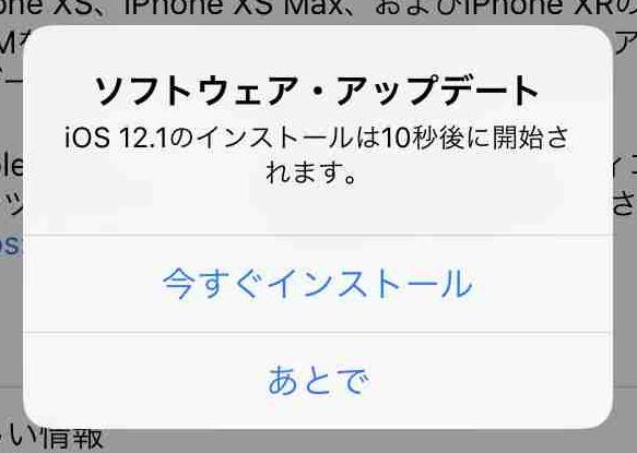 f:id:shohei_info:20181031042456j:plain