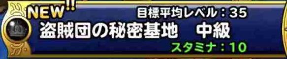f:id:shohei_info:20181031195813j:plain