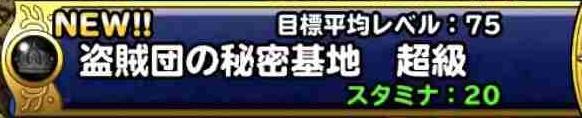 f:id:shohei_info:20181031201542j:plain