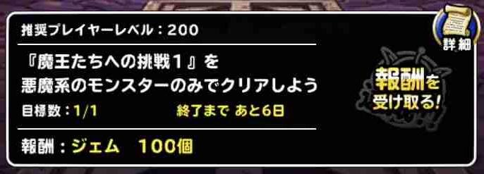 f:id:shohei_info:20181101051522j:plain