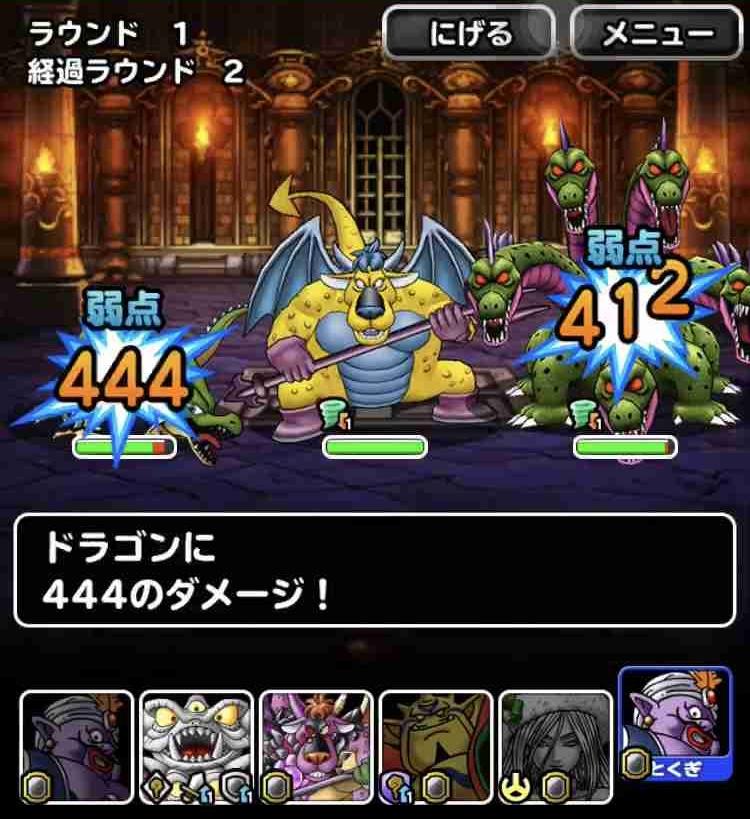 f:id:shohei_info:20181101052222j:plain