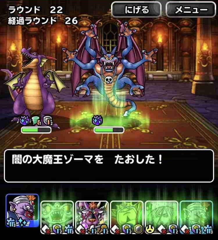 f:id:shohei_info:20181101053602j:plain