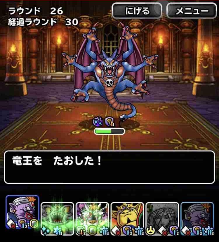 f:id:shohei_info:20181101054145j:plain