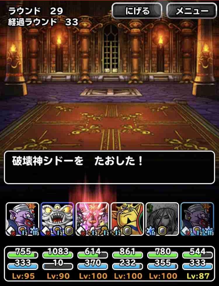 f:id:shohei_info:20181101054230j:plain