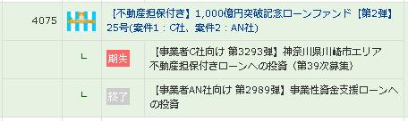 f:id:shohei_info:20181102090718p:plain